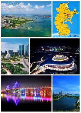 天津到廉江物流专线,天津到廉江物流公司,天津到廉江货运专线2