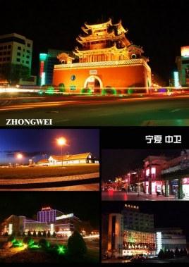 天津到中卫物流专线,天津到中卫物流公司,天津到中卫货运专线2