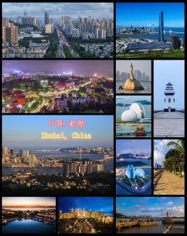天津到珠海斗门区物流专线,天津到珠海斗门区物流公司,天津到珠海斗门区货运专线2