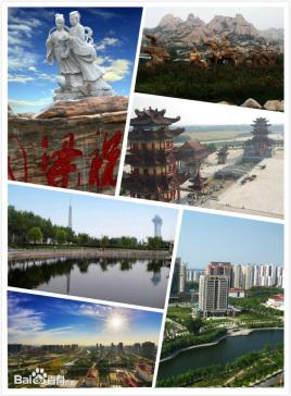 天津到汝南县物流专线,天津到汝南县物流公司,天津到汝南县货运专线2