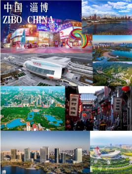 天津到淄博物流专线,天津到淄博物流公司,天津到淄博货运专线2