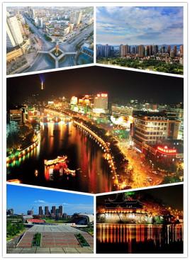 天津到自贡物流专线,天津到自贡物流公司,天津到自贡货运专线2