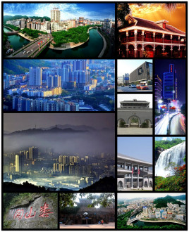 天津到凤冈县物流专线,天津到凤冈县物流公司,天津到凤冈县货运专线2